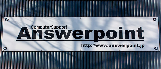 answrpoint